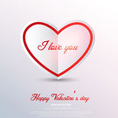 Paper heart Valentines day card. Vector — Stock Vector