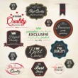 Stockvector : Set of retro stickers and labels. Vector
