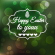 Easter card. Vector — Vettoriali Stock