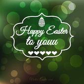 Easter card. Vector — Stock Vector