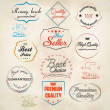 Vector de stock : Vintage labels and ribbon retro style set. Vector