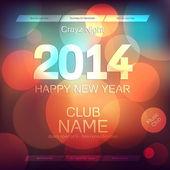 Nieuwe jaar 2014 .flyer sjabloon. vector — Stockvector