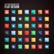 Universal Flat icon set for Web and Mobile. Vector — Grafika wektorowa