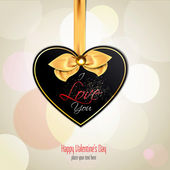 Valentines Day Card With Heart. Vector — Vettoriale Stock