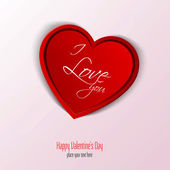 Valentines Day Card With Heart. Vector — Stock Vector
