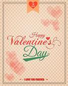 Valentine's Day type text calligraphic. Vector — Stock Vector