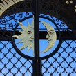 Stock Photo: Sun and crescent on gate