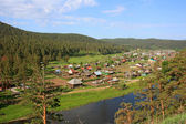 View of the village from the mountain — Stock Photo