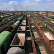 Rail freight trains — Stock Photo
