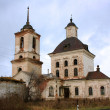 Stock Photo: Ancient orthodox church against blue sky