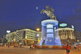 Skopje City Square by Night — Stock Photo