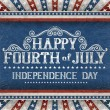 Fourth of july greeting card — Wektor stockowy  #47115413