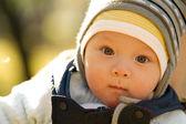 Baby Outdoors — Stock Photo