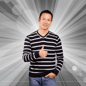 Asian Man In Striped Pullover — Stock Photo