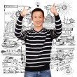 Asian Man In Striped Pullover — Stock Photo #22946026