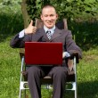 Stock Photo: Businessman Working Outdoors