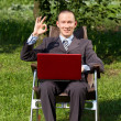 Businessman Working Outdoors — Foto Stock