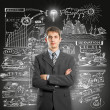 Stock Photo: IdeConcept BusinessmIn Suit