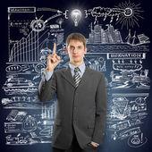 Idea Concept businessman in suit — Stock Photo