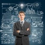 Idea Concept Businessman In Suit — Stock Photo #27481263