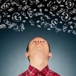 Businessman Looking Upwards — Stock Photo