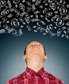 бизнесмен, глядя вверх — Стоковое фото