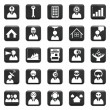 Stock Vector: Vector Set Of Icons
