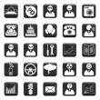 Vector Set Of Icons — Stock Vector #30705777