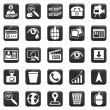 Vector Set Of Icons — Stock Vector #30705845