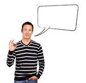 Asiate in gestreift mit sprechblase — Stockfoto