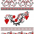 Vector Ukrainian Pattern — Stockvektor