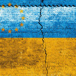 Ukraine Flag — Photo