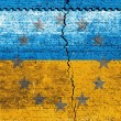 Ukraine Flag — Stock Photo