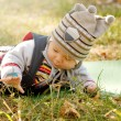 Baby Outdoors — Stock Photo #41492821