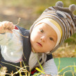Stock Photo: Baby Outdoors