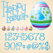 Vector Easter Card — Stock Vector #43546529
