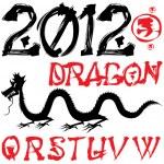 Dragon and asian vector alphabet — Stock Vector #7506703