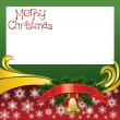 2012 vector christmas card with bells — Stock Vector #7587803