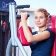 Woman at the gym exercising - Lizenzfreies Foto