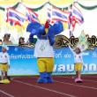 "Stock Photo: Harmonious""(Blue elephant) symbol of competition 40th Thailand University Games at Institute of physical education chonburi camp on January 11, 2013 in Chonburi, Thailand"