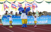 "Harmonious""(Blue elephant) The symbol of competition 40th Thailand University Games at Institute of physical education chonburi camp on January 11, 2013 in Chonburi, Thailand — Stock Photo"