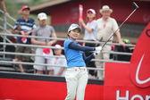 Ayako Uehara of Japan — Stock Photo