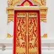 Stock Photo: Beautiful temple door