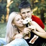 Portrait of love couple, nature — Stock Photo