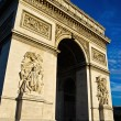 Triumphal arch , Napoleon Bonaparte with Blue sky in Paris Franc — Stock Photo