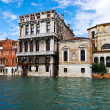 View of Venice 's Grand Canal , Venice , Italy — Stockfoto #32938647