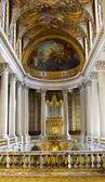 версаль церкви вид на зал, версаль во франции — Стоковое фото