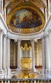 Tipo iglesia versalles en un salón de versailles en francia — Foto de Stock