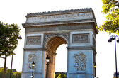 Triumphal arch , Napoleon Bonaparte at Paris , France — Stock Photo