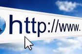 Close-up van internet-adres in de webbrowser — Stockfoto